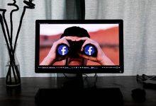 كيف تتخلص من تتبع الإعلانات لك على الفيسبوك؟