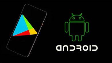 تطبيقات الأسبوع للاندرويد - تطبيقات مميزة مدفوعة متاحة بشكل مجاني لفترة محدودة!