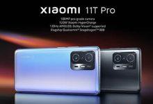رصد طُرز جديدة من هاتف Xiaomi 11T Pro على قاعدة بيانات IMEI - الطرح قد يكون قريباً!