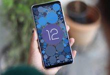 الإصدار الجديد من واجهة One UI 4.0 يجلب ميزة التلوين الديناميكي وذاكرة الرامات الافتراضية لهواتف جالكسي S21