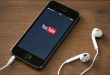 كيفية تشغيل يوتيوب وشاشة الهاتف مغلقة بدون اشتراك بريميوم