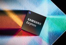أكثر من نصف هواتف سامسونج ستحتوي على شرائح Exynos ابتداءً من العام المقبل!