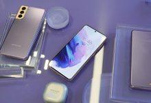 من المتوقع أن يتم الإعلان عن هاتف سامسونج Galaxy S21 FE يوم 11 يناير المقبل!