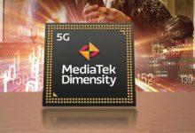 معالج Dimensity 2000 قد يكون أفضل من Snapdragon 898 بنسبة 20%!
