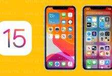 لماذا لا يقوم المستخدمون بالتحديث إلى iOS 15 ؟