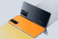 iQOO Z5x - فيفو تعتزم الإعلان عن هاتف اقتصادي بتقنية 5G يوم 20 أكتوبر