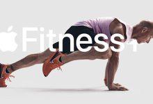 خدمة ابل Fitness Plus للياقة البدنية سوف تنطلق في الدول العربية رسمياً!