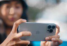 تقرير - هواتف ايفون 14 برو قد تأتي بسعة 2 تيرابايت!