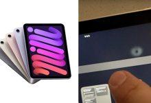 ايباد ميني 6 - شكاوى متعددة بخصوص شاشة الجهاز!