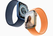 هذه أسعار الجيل السابع من ساعة ابل Apple Watch Series 7 !