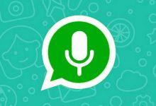 واتس اب - أربع مزايا جديدة قادمة للرسائل الصوتية عبر التطبيق!