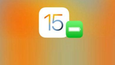 تحديث iOS 15 - هل تغير عمر البطارية بعد التحديث؟