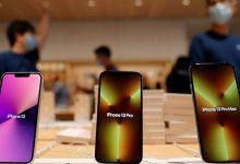 أزمة نقص الرقائق الإلكترونية تضرب هواتف ايفون 13