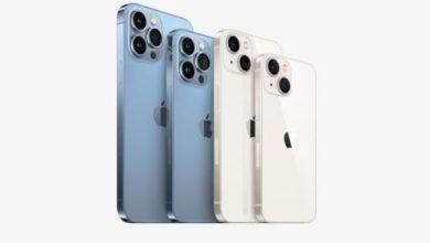 هواتف ايفون 13 و ايفون 13 برو - هذه أبرز السلبيات بعد الاستخدام!