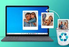 كيفية استعادة الصور المحذوفة على الكمبيوتر؟