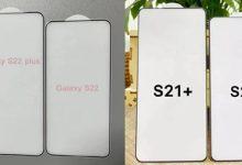 هواتف Galaxy S22 تمتاز بحواف نحيفة للغاية ومتساوية من جميع الجوانب!